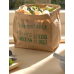 Kompostipussi
